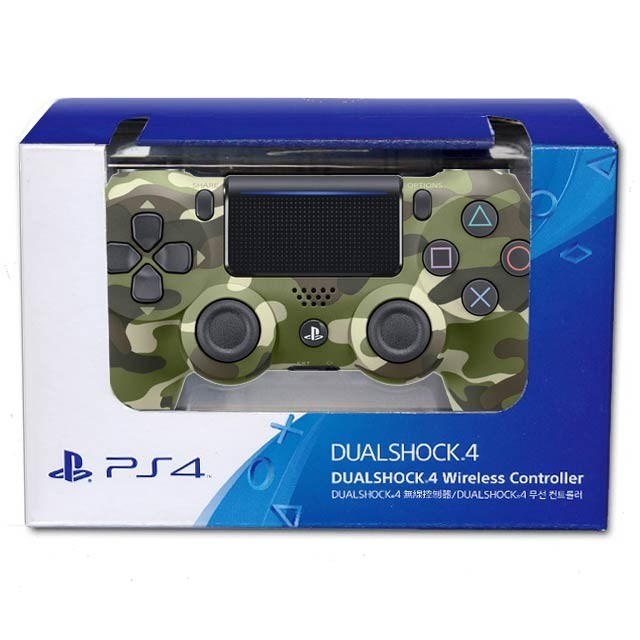 /attachments/058030119087231022166225171091134158123221139057/dualshock4-ps4-urban-camo-v2-box.jpg