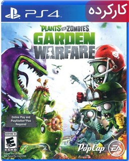کارکرده بازی Plants vs Zombies Garden Warfare