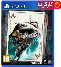 کارکرده بازی Batman Return to Arkham