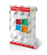 ویندوز Windows 8.1 Update 3 + Assistant