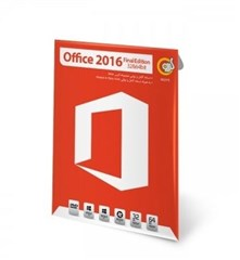 آفیس Office 2016 Final Edition 32 & 64bit