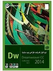 نرم افزار Dreamweaver CC 2014+Collection