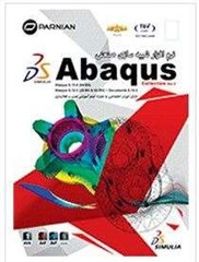 Abaqus Collection Ver.3