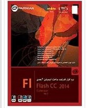نرم افزار Adobe Flash CC 2014+Collection7