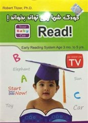 YOUR BABY CAN READ!!!!