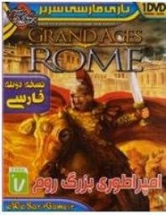 GRAND AGES ROME FOR PC