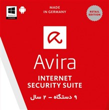 Internet Security Suite Avira  2017-2 Year- 9  Device