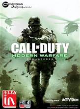 بازی هولوگرام دار Call of Duty Modern Warfare Remastered برای PC