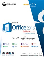 مجموعه آفیس  Office 2016 Full Pack (Update No.3)  2016