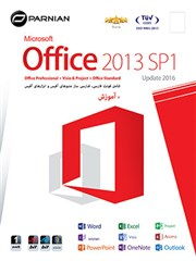 آفیس OFFICE 2013 SP1