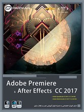 مجموعه   Adobe Premiere & After Effects CC 2017