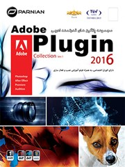 مـجـمـوعـه پلاگـین هـای قـدرتـمـنـد ادوبـیAdobe Plugins Collection 2016