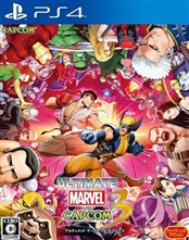 بازی Ultimate Marvel Vs Capcom 3  برای PS4