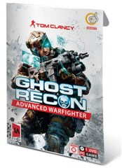 بازی هولوگرام دار Ghost Recon Advanced Warfighter FOR PC