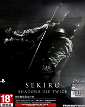 نسخه  Bonus Edition  بازی بازی Sekiro Shadows Die Twice برای PS4
