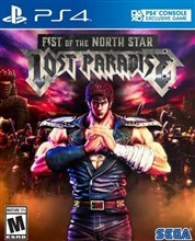 بازی انحصاری  Fist of the North Star Lost Paradise برای PS4